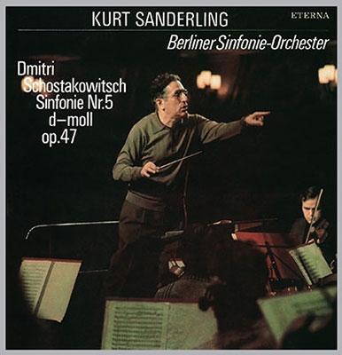 ショスタコーヴィチ: 交響曲集(第1番、第5番、第6番、第8番、第10番、第15番)<タワーレコード限定>