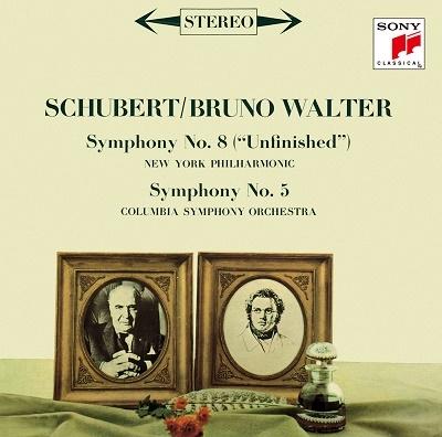 シューベルト:交響曲第5番・第8番「未完成」