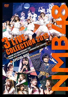 NMB48 3 LIVE COLLECTION 2019 DVD