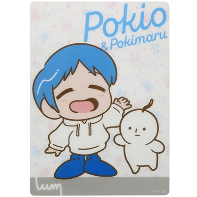 UUUM 下敷 Pokio&Pokimaru Accessories