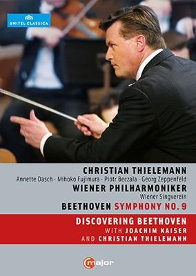 クリスティアン・ティーレマン/ベートーヴェン: 交響曲第9番 Op.125 「合唱つき」[KKC-9186]