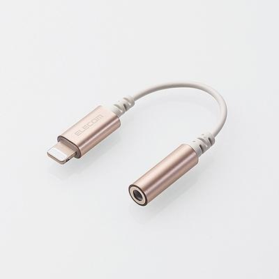 ELECOM Lightning変換ケーブル(0.1m)/ゴールド[MPA-L35DS01GD]