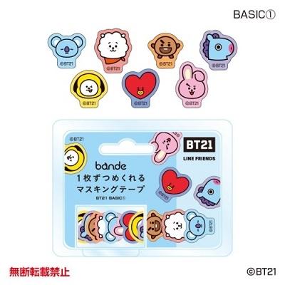 BT21 bande 1枚ずつめくれるマスキングテープ BASIC(1) Accessories