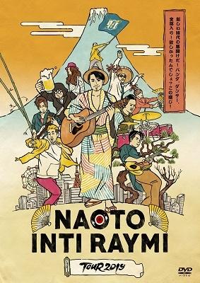 ナオト・インティライミ TOUR 2019 ~新しい時代の幕開けだ!バンダ、ダンサー、全部入り!欲しかったんでし DVD