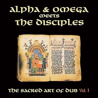 Alpha &Omega (Reggae)/The Sacred Art Of Dub Vol.1<RECORD STORE DAY対象商品/Colored Vinyl/限定盤>[MD017]