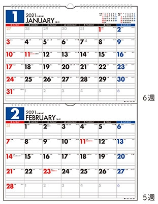 高橋書店 エコカレンダー壁掛(2ヵ月一覧) カレンダー 2021年 令和3年 B4サイズ×2面 E75 (2021年版1月始まり)[9784471805456]