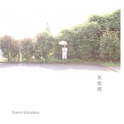 banri shiraiwa/天気雨[XQIP-1006]