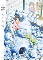 石原立也/日常のブルーレイ 特装版 第9巻 [Blu-ray Disc+CD][KAXA-3209]