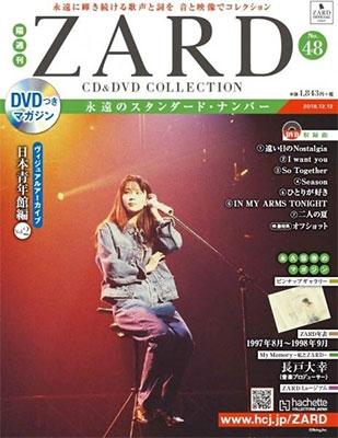 ZARD CD&DVD コレクション48号 2018年12月12日号 [MAGAZINE+DVD] Magazine