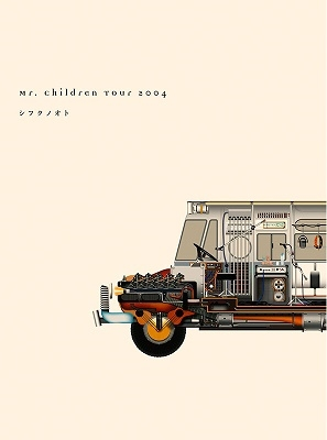 Mr.Children Tour 2004 シフクノオト DVD