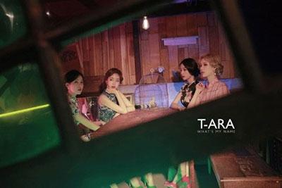 T-ARA/What's My Name?: 13th Mini Album (Full Member Ver)[INT0096]
