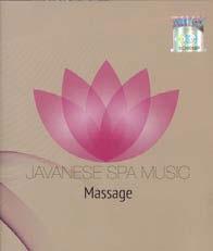 Javanese Spa Music Massage [3000652]