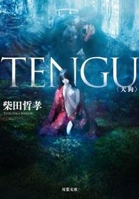 TENGU Book