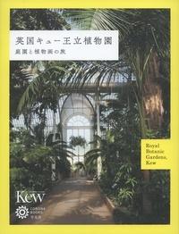英国キュー王立植物園 庭園と植物画の旅 Book