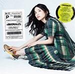 ZAWA MAKE IT // Colorful World<限定盤/レコードの日対象商品>