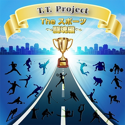 The �X�|�[�c �`�����ҁ`�yT.T.Project�z[FNOD-1001]
