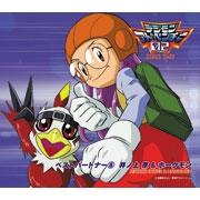 夏樹リオ/デジモンアドベンチャー02 ベストパートナー8 井ノ上京&ホークモン[NECA-11008]