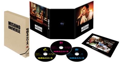 味園ユニバース [2Blu-ray Disc+CD]<初回限定版>
