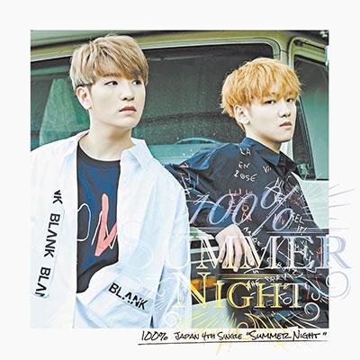 100% (Korea)/Summer Night<ユニット盤B>[OKCK-05024]