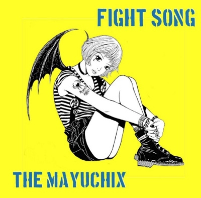 Fight Song CD