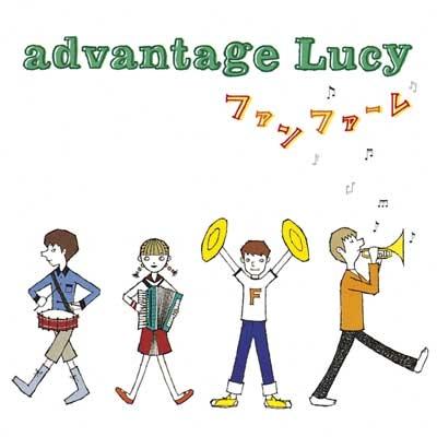advantage Lucy/ファンファーレ<タワーレコード限定>[QIAG-70081]