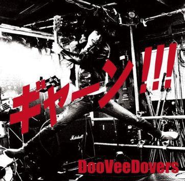 TOWER RECORDS ONLINEで買える「Doo Vee Dovers/ギャーン!!![RHR001]」の画像です。価格は825円になります。