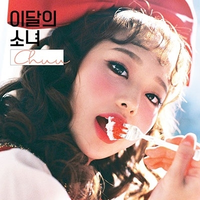 Chuu (Loona)/Chuu: 1st Single (Reissue)[D13305C]