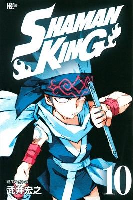 SHAMAN KING 10 COMIC