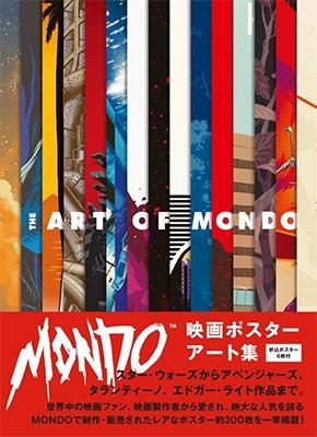 MONDO/MONDO映画ポスターアート集 [9784909087058]