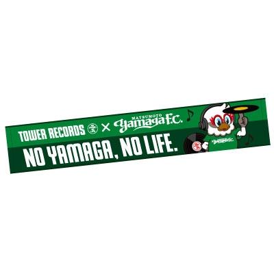松本山雅FC/松本山雅FC×TOWER RECORDSコラボプリントタオルマフラー [12-42875]