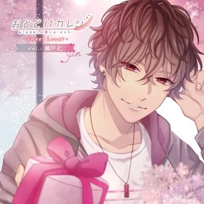 おとどけカレシ -Sweet Lover- No.1 瀬戸 仁 CD