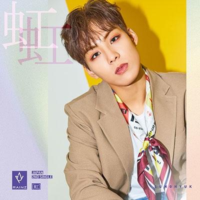 Rainz/虹<メンバー別ジャケット盤(ソンヒョク)>[OKCK11022]