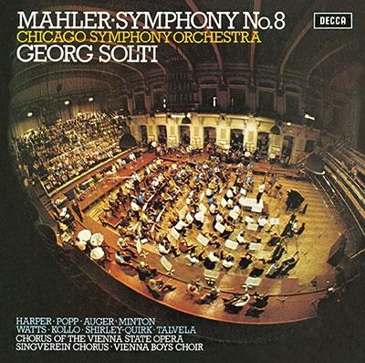 ゲオルグ・ショルティ/マーラー: 交響曲第8番《千人の交響曲》, 交響曲《大地の歌》<タワーレコード限定>[PROC-2105]