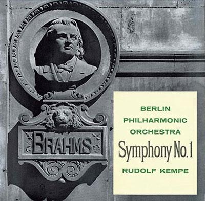 ブラームス: 交響曲全集、悲劇的序曲<タワーレコード限定> SACD Hybrid