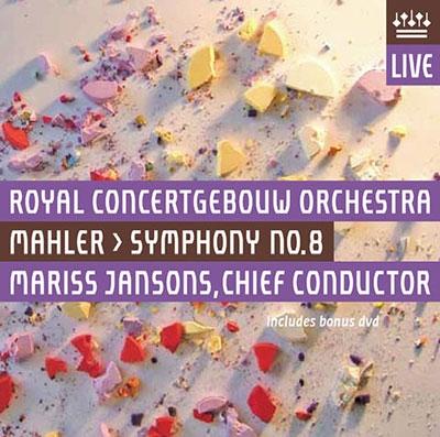 マリス・ヤンソンス/Mahler: Symphony No.8 [SACD Hybrid+DVD][RCO13003]