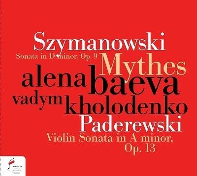 シマノフスキ&パデレフスキ: ヴァイオリン・ソナタ集