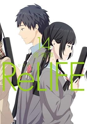 ReLIFE 14 COMIC