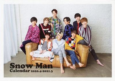 Snow Man CALENDAR 2020.4-2021.3 Calendar