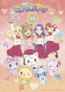 『ミュークルドリーミー』DVD dream.03