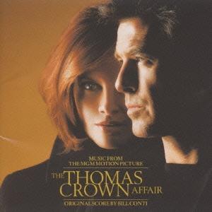 トーマス・クラウン・アフェアー/オリジナル・サウンドトラック