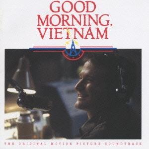 「グッド・モーニング・ベトナム」オリジナル・サウンドトラック