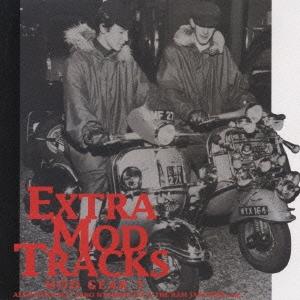 エクストラ・モッド・トラックス~モッド・ギア3