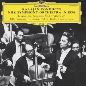 カラヤン:N響ライヴ 1954 チャイコフスキー交響曲第6番《悲愴》