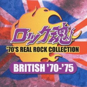 ロック魂 BRITISH ROCK '70-'75