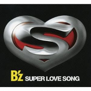 B'z/SUPER LOVE SONG<通常盤>[BMCV-4007]