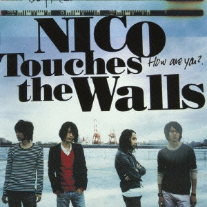 NICO Touches the Walls/How are you?[KSCL-1184]