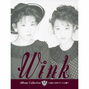 WINK ALBUM COLLECTION 1988-2000 アルバム全曲集<初回生産限定盤>