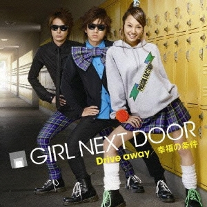 girl next door/Drive away/幸福の条件[AVCD-31486]