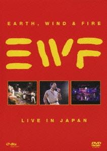 ライヴ・イン・ジャパン [DVD+SHM-CD]