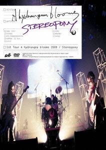 ステレオポニー/ステレオポニー 1st Tour A hydrangea blooms 2009 [SRBL-1417]
